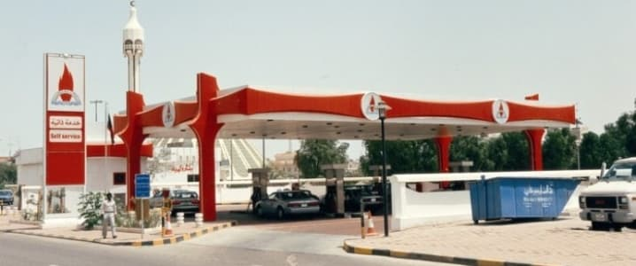 KNPC Gas Station