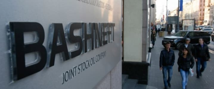 Bashneft privatization