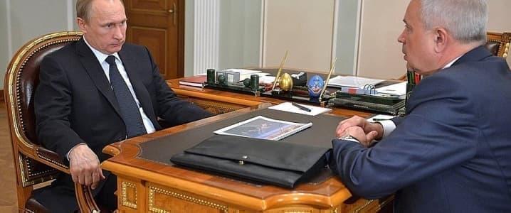 Alekperov Putin